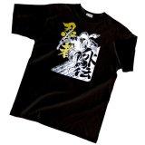 Japanese T-Shirts (C-007) Ninjya Free shipping