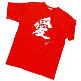 Japanese T-Shirts (C-004) Free Shipping