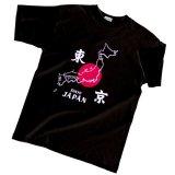 Japanese T-Shirts (C-016) Kannji Tokyo Free shipping