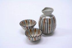 Photo1: Ten comfortable grass (straw hand) bottles and cup Akazu Yaki