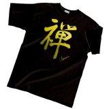 Japanese T-Shirts (C-002) Free shipping