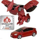 Agamatsu Daia Robo DR-0008 Prius (RED) Puterause Free Shipping