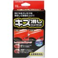 Price Limited Scratch Remover & Cleaner Compound set japanese maker Free shipping