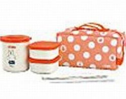 Photo1: Keep warm luch box  「Miffy 」Red 0.25L  Freeshippinng